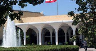 Palais Baabda