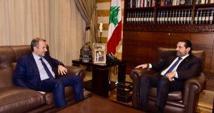 Hariri Bassil