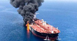 onu petroliers