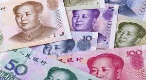 el yuan chino