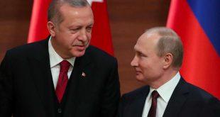 poutine-erdogan