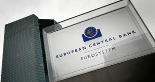 (FILES) In this file photo taken on March 12, 2020 The headquarters of the European Central Bank (ECB) is pictured in Frankfurt am Main, western Germany, on March 12, 2020. The European Central Bank on Wednesday announced a surprise 750-billion-euro scheme to purchase government and corporate bonds, as it joined other central banks in stepping up efforts to contain the economic damage from the coronavirus. / AFP / Daniel ROLAND