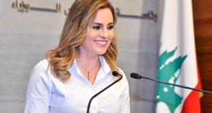 الوزيرة عبد الصمد