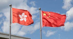 drapeaux chine et hong-kong