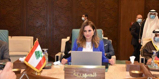 الجامعة العربية عبد الصمد